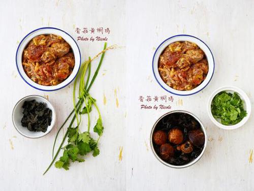 正宗香菇黄焖鸡块的家常做法