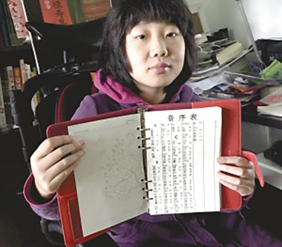 17岁女生患肾病患8年