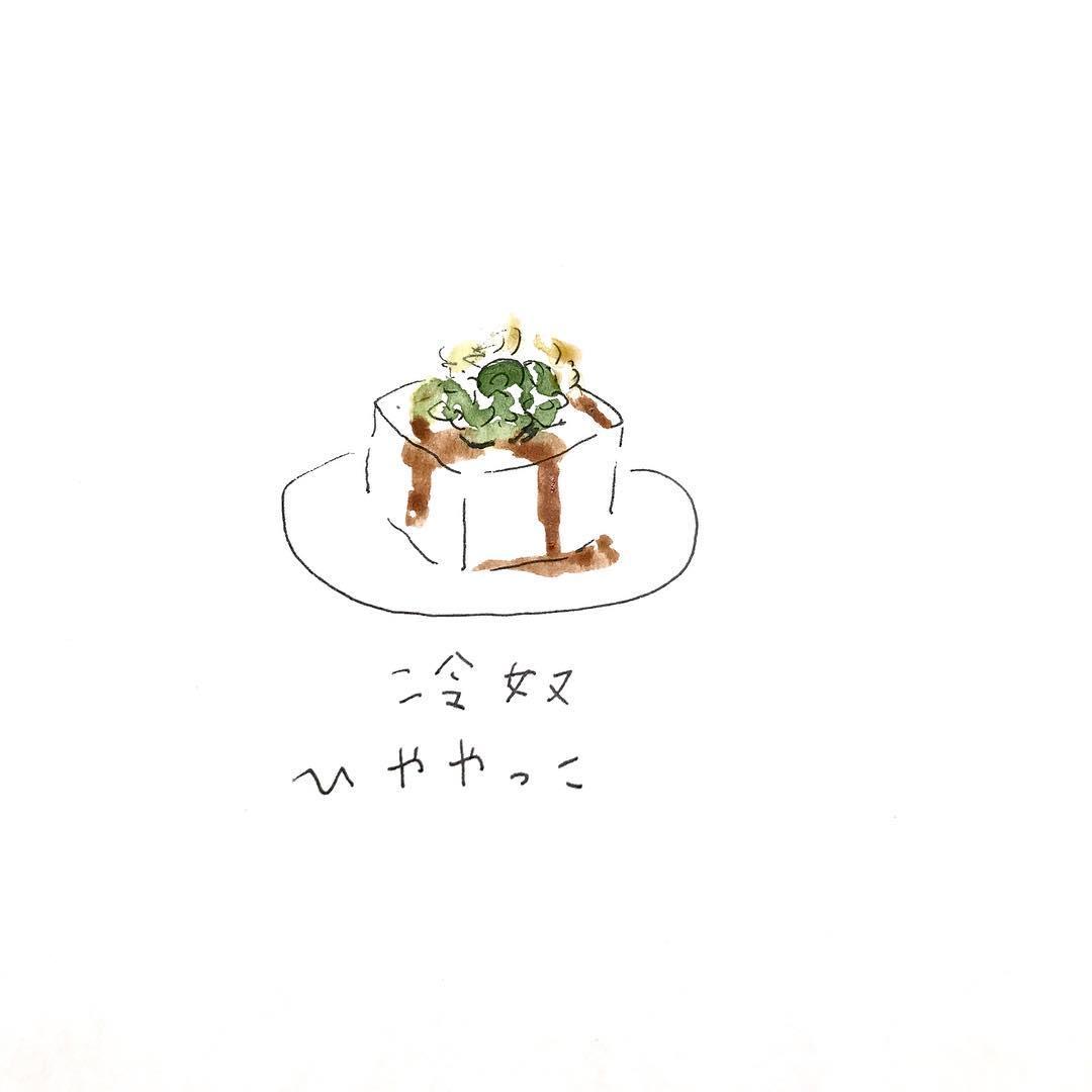 宋慧乔独家豆腐减肥法