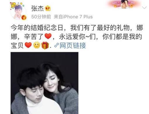 张杰2017公布谢娜怀孕 谢娜怀孕后首晒正面照