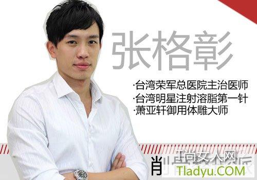 心机长刘海急速瘦脸 削骨不如削头发