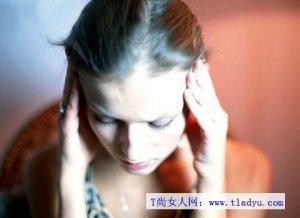 女人熬夜的危害 易得五种慢性病