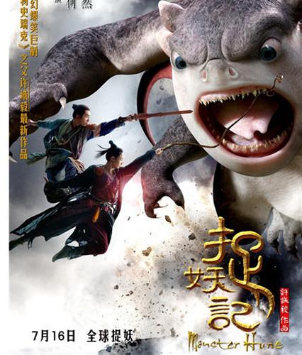 """打造中国古装""""哈利波特"""" 在《怪物史莱克》,《功夫熊猫》等梦工厂巨制"""