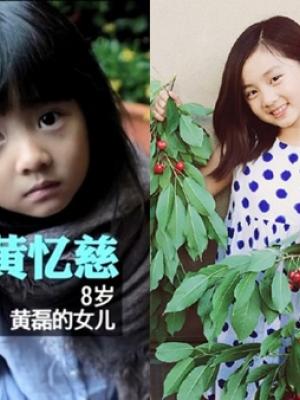 黄磊女儿多多11岁了!捧英语原文书阅读超有气质