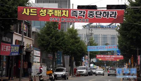 韩星转战东南亚市场消化萨德冲击 揭韩星对萨德的态度