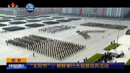 朝鲜为什么敢打美国?神回复朝鲜为什么敢对抗美国