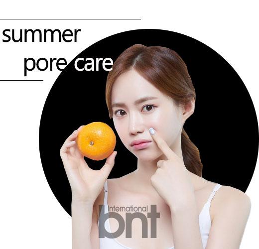 夏天毛孔粗大怎么办?毛孔粗大日常护理最重要