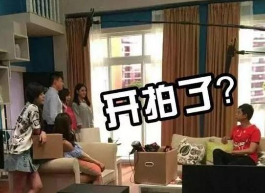 爱情公寓5什么时候上映 爱情公寓电影为什么没有王传君