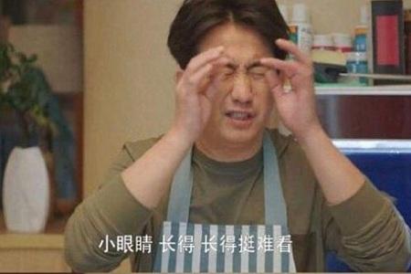 """颜王孙红雷:""""我不要面子嘛?"""" 黄磊CUE孙红雷牛头梗"""