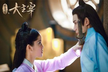 王源欧阳娜娜演技受一致好评 《大主宰》口碑爆棚