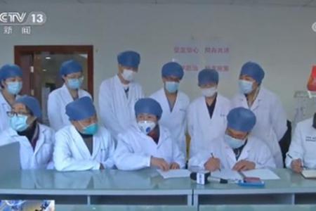 揭秘李兰娟的重大科研成果 李兰娟每天只睡3小时