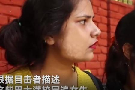印度大批男子闯女校猥亵学生,网友:电影也救不了印度人